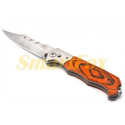 Нож складной 4-27 (24см)
