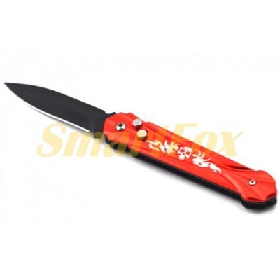 Нож складной 4-55 (21.5см)