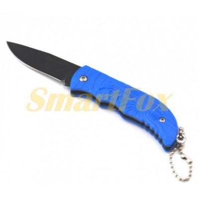 Нож складной 5-12 (15см)