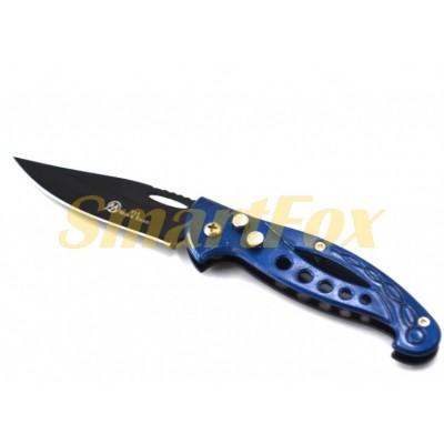 Нож складной B12-8 синий (16см)