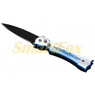 Нож складной HB-012 (19см) 4-14