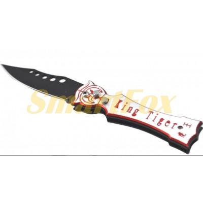 Нож складной HB-012 (20см) 4-40