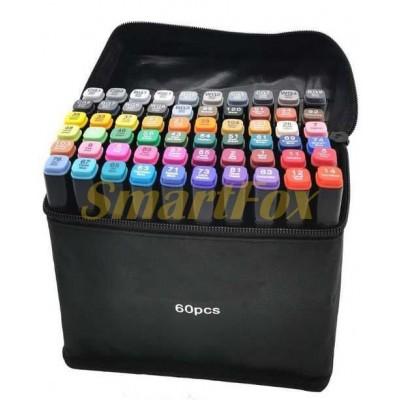 Маркер для скетчинга SKETCH MARKER в тканевом чехле набор 60 цветов (цена за 1шт, продажа только упа