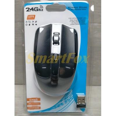 Мышь беспроводная G-211 (блистер)