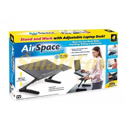 Подставка-стол под ноутбук с вентилятором AirSpace AS