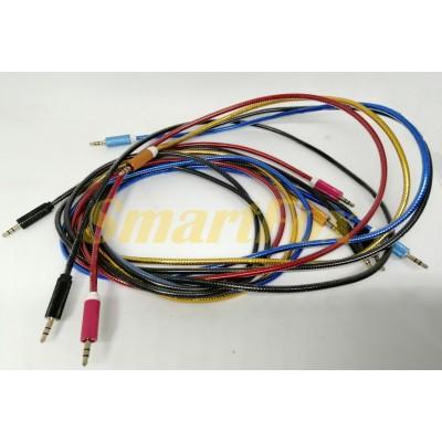 Кабель аудио 3,5 мм M/M цветной (1,5 м)