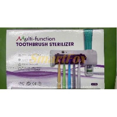 Держатель для зубных щеток 2003 + стерилизатор и диспенсер для зубной пасты