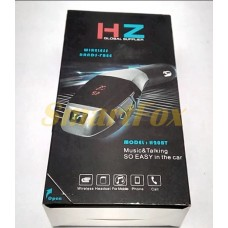 FM-модулятор FM-H20BT Bluetooth