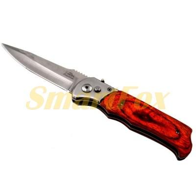 Складной нож AM-83 (22см)