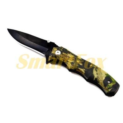 Складной нож AM-56 (20см)