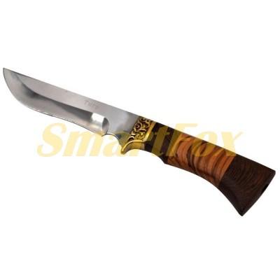 Нож AM-4 (27см)