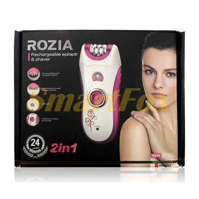 Эпилятор Rozia HB6003 2в1
