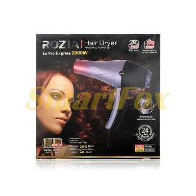 Фен для волос Rozia HC-8505 2000Вт
