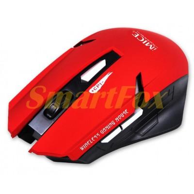 Мышь беспроводная игровая E-1700