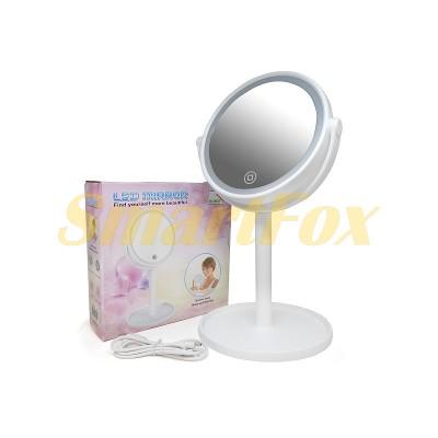 Зеркало косметическое настольное с LED подсветкой 00058
