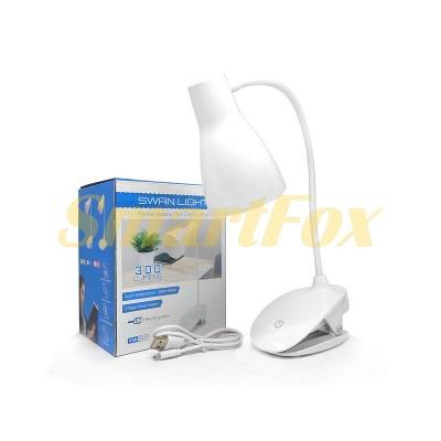 Лампа диодная настольная LAMP-I-6532 с прищепкой