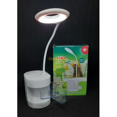 Лампа диодная настольная LAMP-I-6575 с органайзером