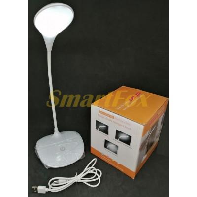 Лампа диодная настольная LAMP-YY01