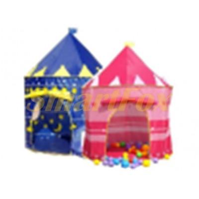 Детская иговая палатка синяя SJ-0028
