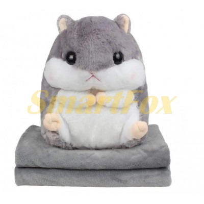 Хомяк 3в1 (плед+игрушка+подушка) SJ-0012