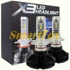 Автомобильные лампы LED X3-H11