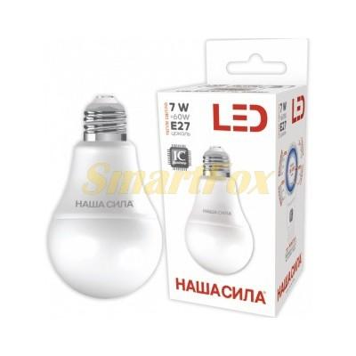 Светодиодная лампа Наша Сила 7W E27 3000k шар