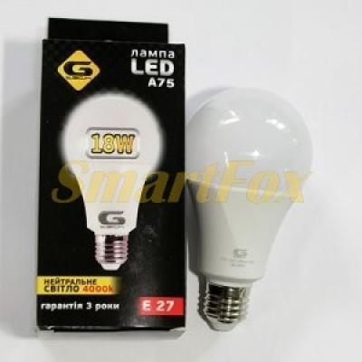Светодиодная лампа G-TESH 18W E27 4000k шар