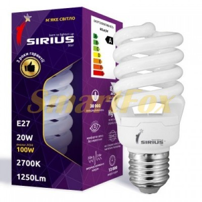 Лампа Sirius 20W E27