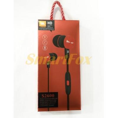 Наушники вакуумные с микрофоном JBL S2600