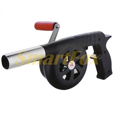 Ручной пистолет для раздувания углей 5701