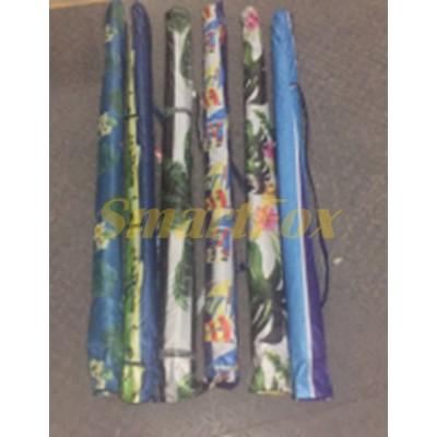 Пляжный зонт RB-9306 2 м