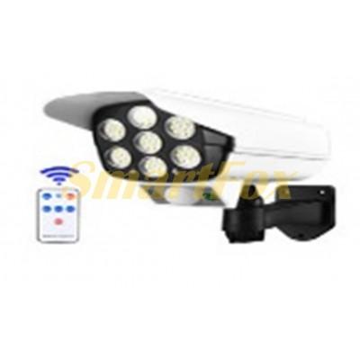 Прожектор на солнечной батарее + пульт ДУ SLR