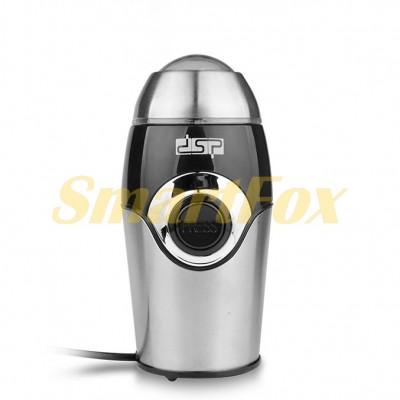 Кофемолка DSP КА3001 200Вт
