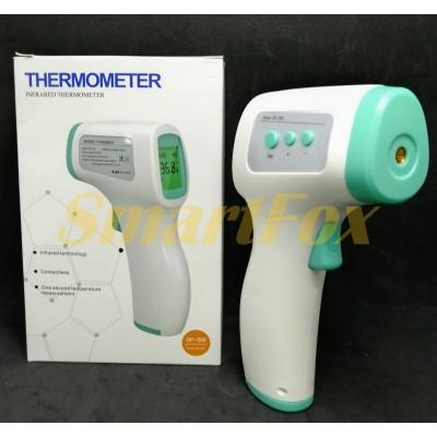 Термометр бесконтактный GP-300