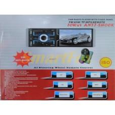 Автомагнитола MP3 4061T сенсорная