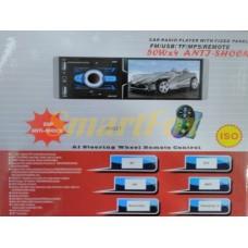 Автомагнитола MP3 4062T сенсорная