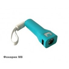 УМБ (Power Bank) M-8 2200mAh + фонарик