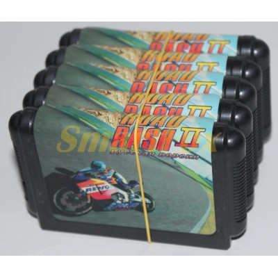 Картридж 16-bit ROAD RASH II