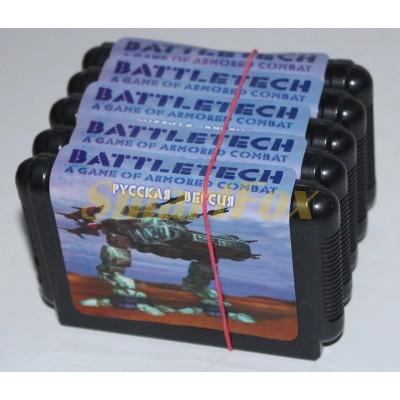 Картридж 16-bit BATTLETECH