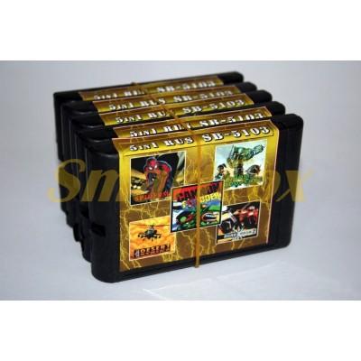 Картридж 16-bit Сборник игр 5в1