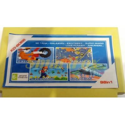 Картридж 8-bit Сборник игр денди 98 in1