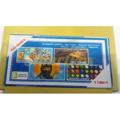 Картридж 8-bit Сборник игр денди 116in1