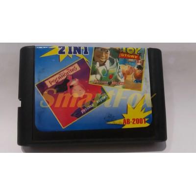 Картридж 16-bit Сборник игр 2в1 AB-2001 Pocahontas+Toy story