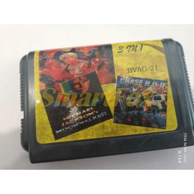 Картридж 16-bit Сборник игр на сегу 3 в1 bvag-21
