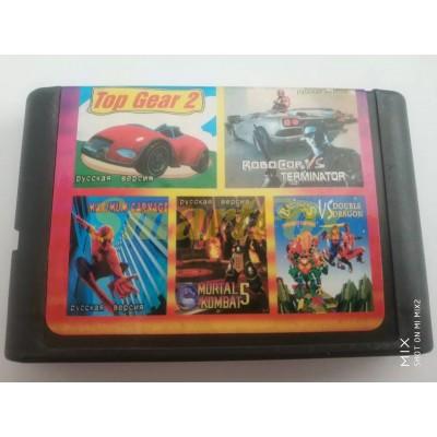 Картридж 16-bit Сборник игр на Sega 5 в 1 SB-5102