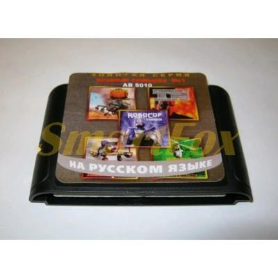 Картридж 16-bit Сборник игр 5в1 AB5010
