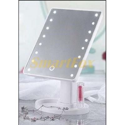 Зеркало для макияжа с подсветкой USB 624-3 WHITE