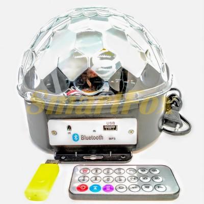 Диско-шар ATLANFA AT-W75BT музыкальный Bluetooth +USB/светомузыка/пульт (без возврата, без обмена)