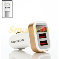 АЗУ 2USB REDDAXRDX-105 Real time voltage monitoring TYPE-C WHITE Gold