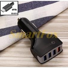 АЗУ 4USB REDDAX RDX-110 Qualcomm Quick Charge 3.0 MICRO (V8) BLACK